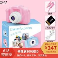 儿童照相机宝宝迷你相机可拍照1200万小型卡通学生小单反玩具 1200万高清【双摄像头】32G内存+30+游戏送