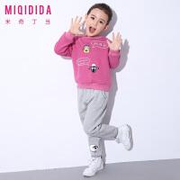 米奇丁当女童秋装套装新款中大童运动套头圆领长袖儿童两件套
