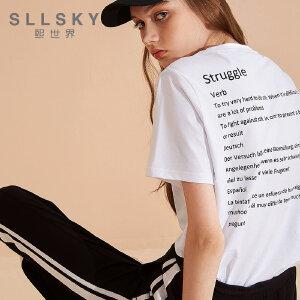 熙世界2018夏季新款纯色圆领印花t恤女休闲短袖上衣女112ST836