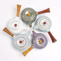 五大名窑茶具汝窑日式茶壶官窑接木侧把茶壶定窑玛瑙单壶钧窑茶壶
