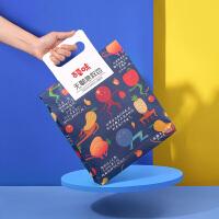【百草味-水果干大礼包598g】8袋装蜜饯芒果脯混合装小吃零食
