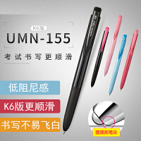 日本UNI三菱Signo RT1 UMN-155中性笔按动水笔0.38/0.5mm签字笔办公学生用彩色手账专用文具可换