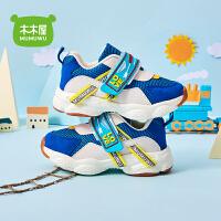 木木屋童鞋春秋新款儿童机能鞋(22-31码)男童鞋子女童舒适户外鞋轻便防滑运动鞋2822