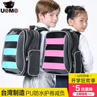 【台湾进口】台湾unme 儿童双肩减负背包 男女黄蜂小学生书包1-5年级护脊双肩包 大容量包邮