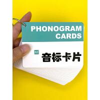 英语音标卡音标卡片国际音标卡有声儿童启蒙英语单词卡片早教教具