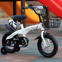 创意新款儿童自行车3岁男女宝宝脚踏车2-4-6岁童车12-14-16寸小孩单车
