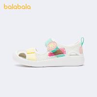 【1件6折价:102.5】巴拉巴拉官方童鞋女童男童运动凉鞋婴幼童清新可爱2021新款夏季萌