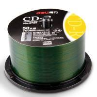 CD光盘 50片/筒 得力3725塑盒装50片52X可记录式 CD刻录盘刻录光盘