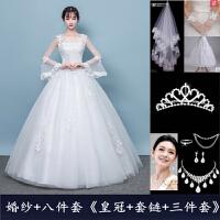 婚纱礼服2018新款新娘齐地春季长袖一字肩显瘦韩式结婚公主婚纱