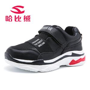 哈比熊童鞋2018新款男童运动鞋男童鞋子儿童运动鞋休闲鞋
