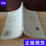 【二手旧书9成新】民粹主义 /[英]塔格特 吉林人民出版社9787206046865