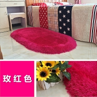 地毯客厅茶几卧室床边地毯满铺地毯椭圆形地毯