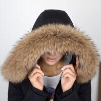 大真毛貉子毛毛领子女士羽绒服帽条帽领狐狸毛领子皮草季围巾