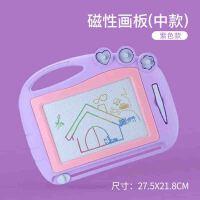 家用白板涂鸦写字板可擦 儿童宝宝画板彩色便携磁性小黑板