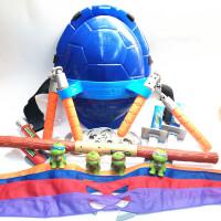 忍者神龟COS玩具加厚发声龟壳套装儿童双刀双节棍表演道具男