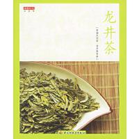 龙井茶 品茶馆 【正版书籍,品质畅享】