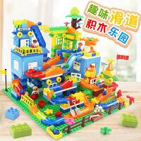 积木滑道场景积木3-6周岁拼插大颗粒积木男孩女孩玩具