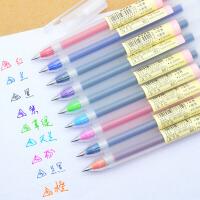 Narita成田良品 80彩色中性笔 无印风格 9色 0.38/0.5凝胶墨水笔�ㄠ�笔中性学生考试笔