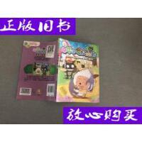 [二手旧书9成新]喜羊羊与灰太狼27:快乐薯片 /童趣出版有限公司