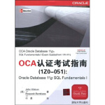 【二手旧书9成新】 OCA认证考试指南(1Z0-051):Oracle Database 11g SQL Fundam