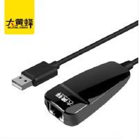 大黄蜂(BUMBLEBEE)D-1466BK USB2.0百兆有线网卡 网线连接器 苹果Mac小米盒子平板有线网卡转换
