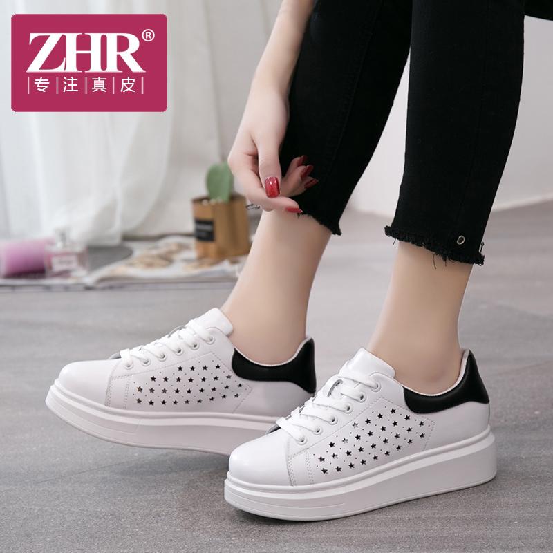 ZHR2018春季新款韩版小白鞋网洞鞋休闲鞋内增高1992女鞋厚底单鞋G175