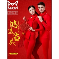 猫人本命年内衣套装薄款打底莫代尔红色保暖内衣结婚纯棉秋衣秋裤