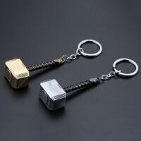 钥匙扣 锤子钥匙挂件钥匙圈 雷神之锤