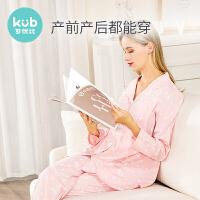 KUB可优比孕妇秋冬款大码睡衣无惧发胖月子服产后哺乳衣加厚纯棉