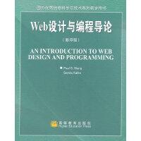 Web设计与编程导论(影印版)