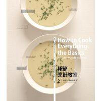 【预订】�O�烹�教室 2:海�r、���c�踔箢� 快速烹饪汤炖煮料理  �R克.彼特曼 大家出版