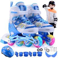 轮滑鞋儿童初学者溜冰鞋全套男女初学者直排轮可调节闪光轮