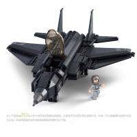 小鲁班 积木拼插玩具 飞机军事隐形轰炸机模型 军事拼装运输机 拼插模型 积木