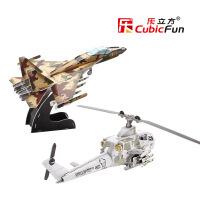 儿童直升机飞机坦克战斗机拼装模型摆件军事玩具拼图套装