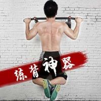 引体向上运动室内专用单杠长高训练器 墙上单杠 引体向上器壁挂