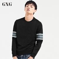 GXG卫衣男装 秋季潮流气质青年修身款都市时尚男士黑色斯文卫衣潮