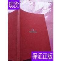 [二手旧书9成新]欧米茄世界-OMEGA(铜版彩印) /欧米茄办事处 欧