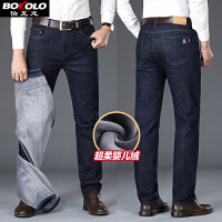 伯克龙加绒牛仔裤男士冬季加厚款保暖贴身高弹力中腰修身休闲长裤子Y038