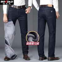 伯克龙 加绒牛仔裤男士冬季加厚款保暖贴身高弹力中腰修身休闲牛仔长裤子J038