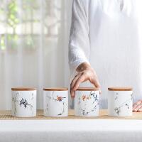 汉馨堂 茶叶罐 密封茶叶陶瓷罐四季茶盒密封储物罐普洱罐存茶罐