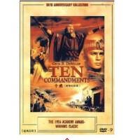 正版电影dvd光盘十戒查尔顿海斯顿十诫经典电影DVD碟片