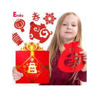 剪纸儿童手工简单3-6岁益智趣味立体折纸玩具幼儿园diy制作材料包