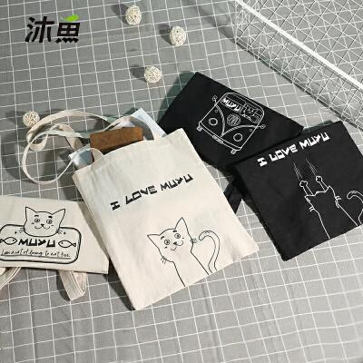 沐鱼女包新款帆布包韩版文艺单肩包简约森女系手提包女学生帆布袋