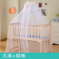 婴儿床 实木 无漆环保 宝宝床儿童床 新生儿摇篮床多功能可拼接大床.