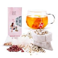 臻仙坊 花草茶 红豆薏米茶 茯苓茶 1包