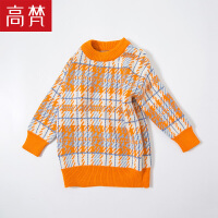 【全场1件3折到手价:69元】高梵2019新品儿童毛衣打底外穿可爱图案