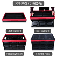 汽车后备箱储物箱多功能折叠收纳箱车载整理箱车内置物箱收纳盒子