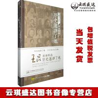 原装正版中唱经典老歌曲精选 王昆 历史选择了她 2DVD 汽车载dvd碟片光盘 华视