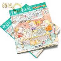 中国儿童画报百变马丁幽默故事2018年全年杂志订阅 新刊预定1年共6期3月起订