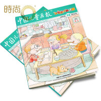 中国儿童画报百变马丁幽默故事2018年全年杂志订阅 新刊预定1年共12期7月起订